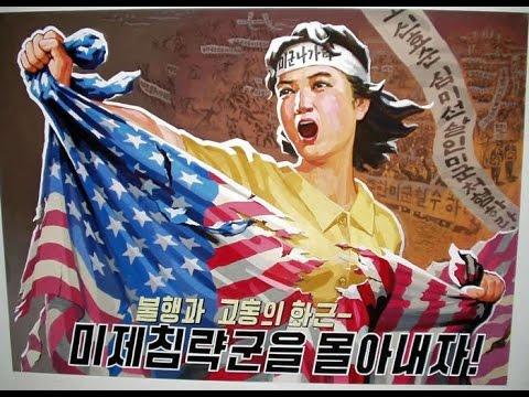 koreansk blåse jobber