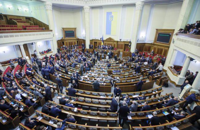 Nasjonalforsamlingen i Ukraina har vedtatt at ukrainsk skal være det eneste tillatte språk.